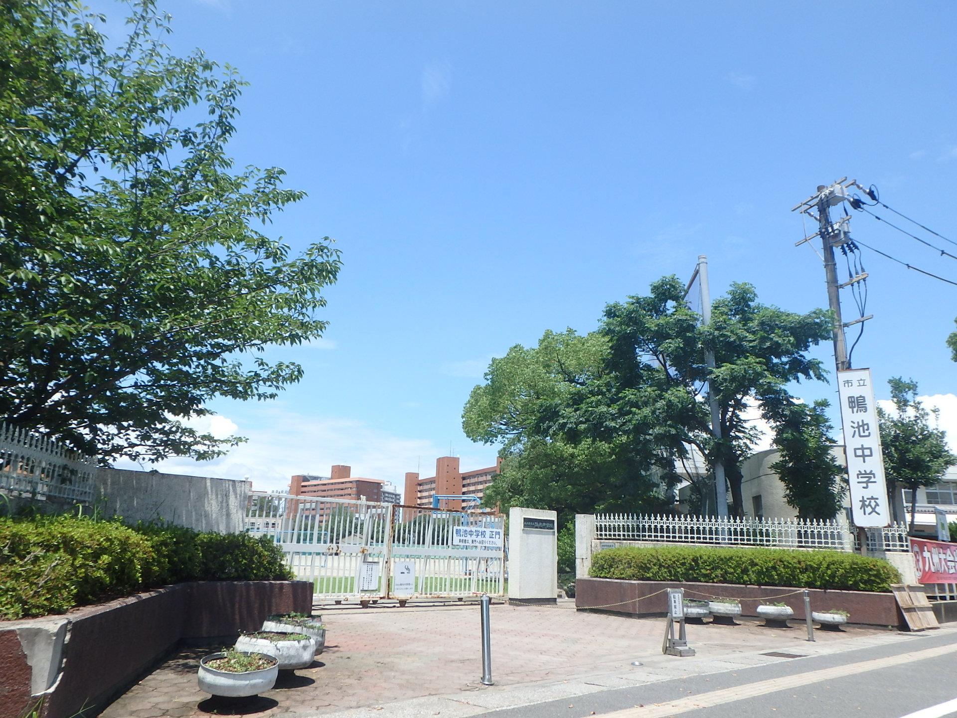 [中学校] 鹿児島市立鴨池中学校まで550m