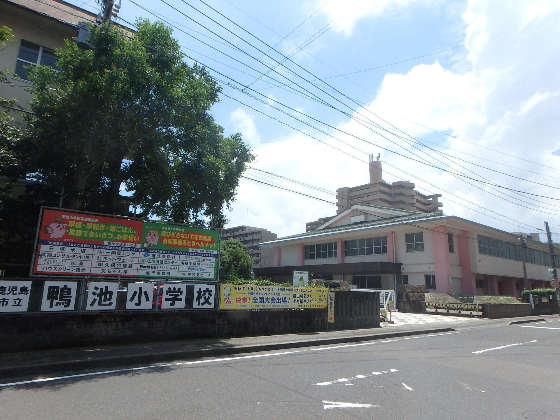 [小学校] 鹿児島市立鴨池小学校まで500m