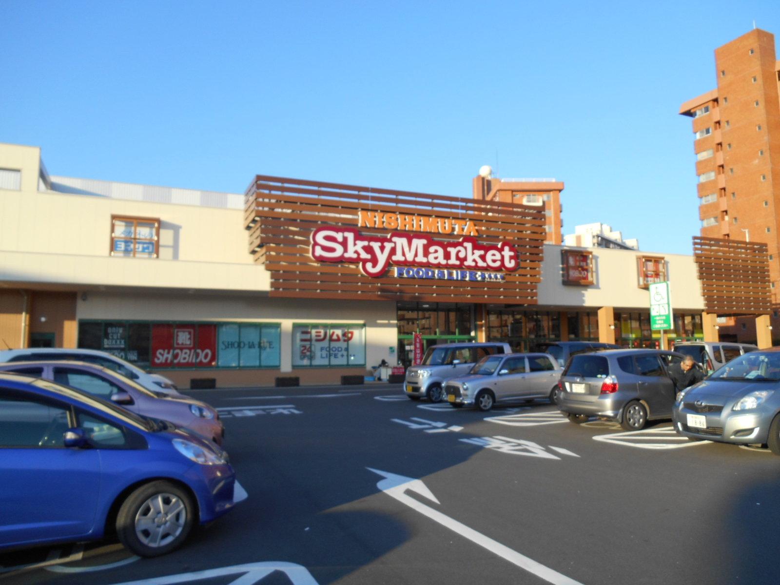 [ショッピング施設] ニシムタスカイマーケット鴨池店まで350m