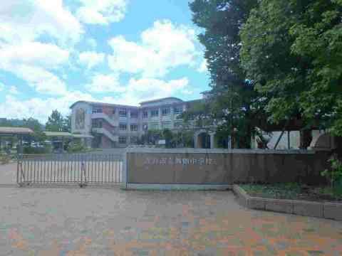 舞鶴中学校(約450m)